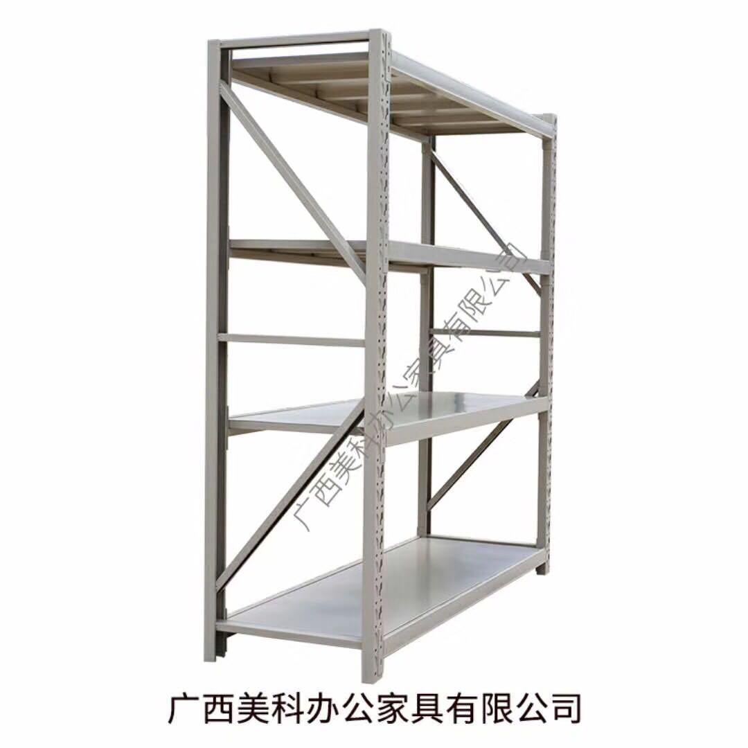 MK-ZXHJ01仓储重型货架2400*600*2000(1350/组)