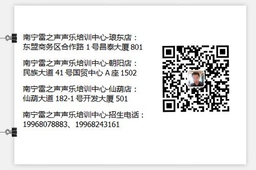 微信图片_20190516205624.jpg