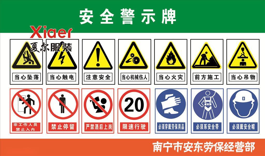 交通標志.jpg