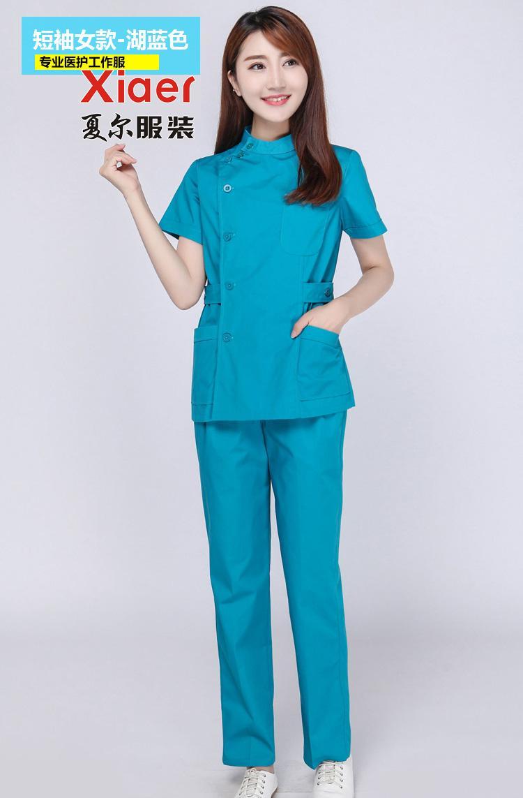 护士服001