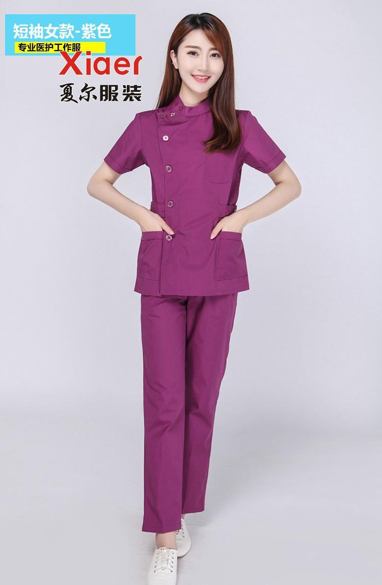 护士服002