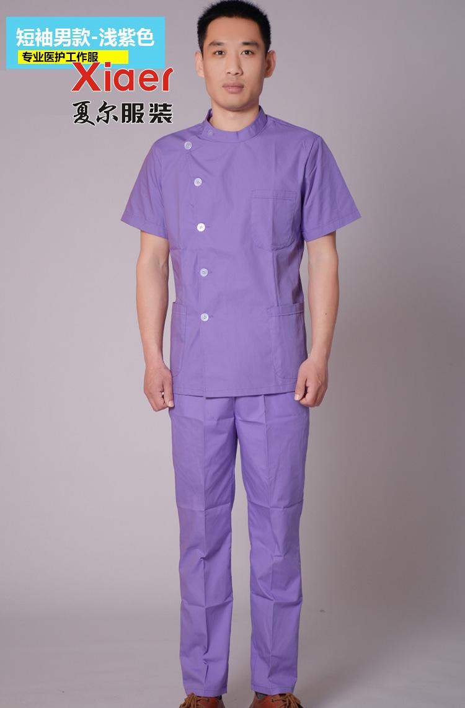 护士服003