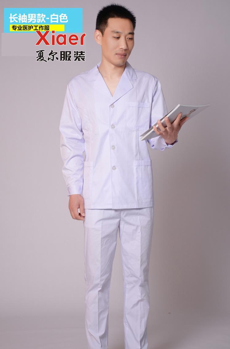 护士服004