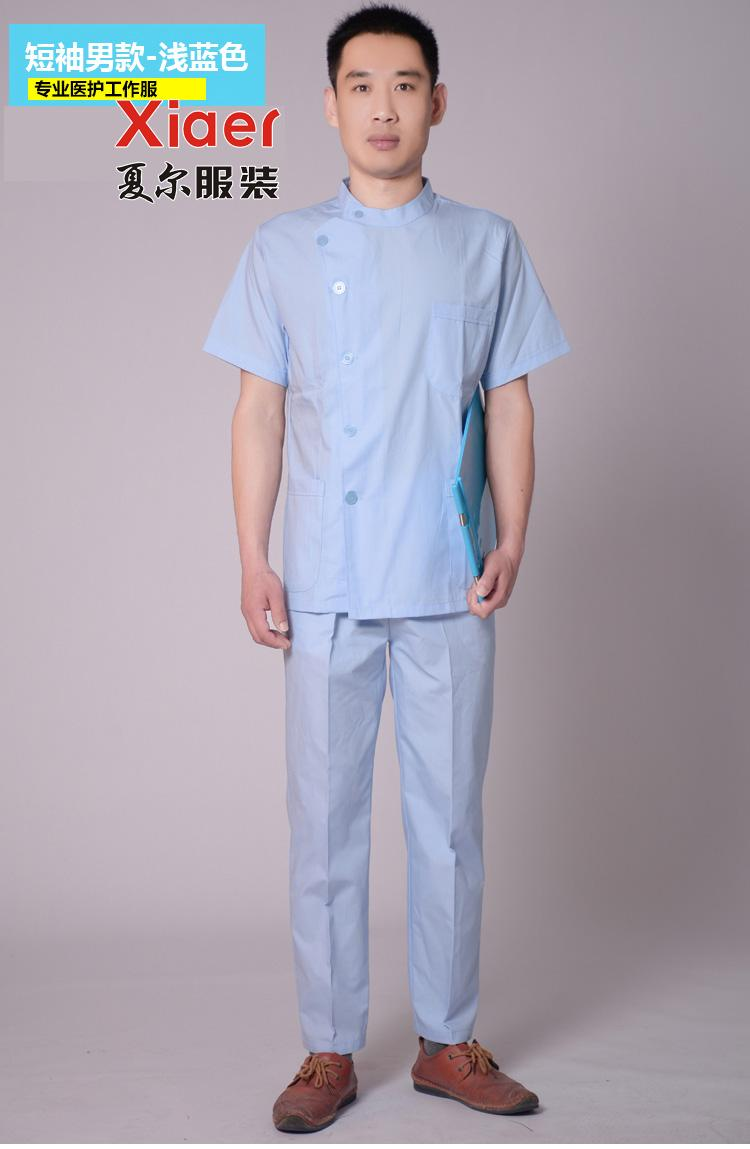 护士服005