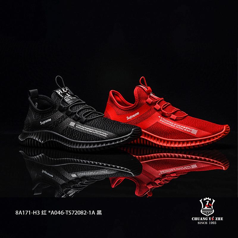 黑、红色时尚休闲运动鞋