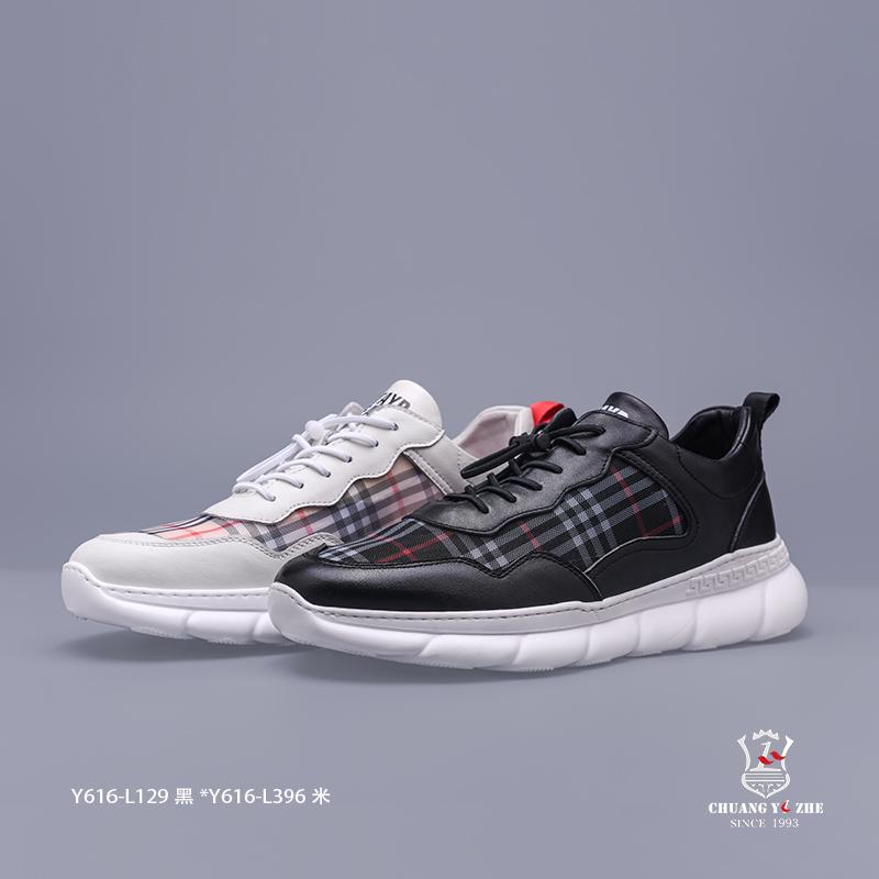 黑、灰色时尚休闲运动鞋