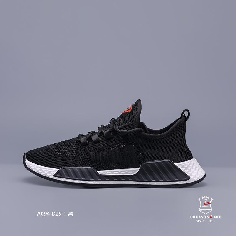 黑色时尚休闲运动鞋