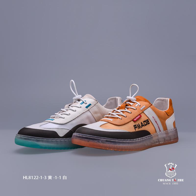 白、灰色时尚休闲运动鞋