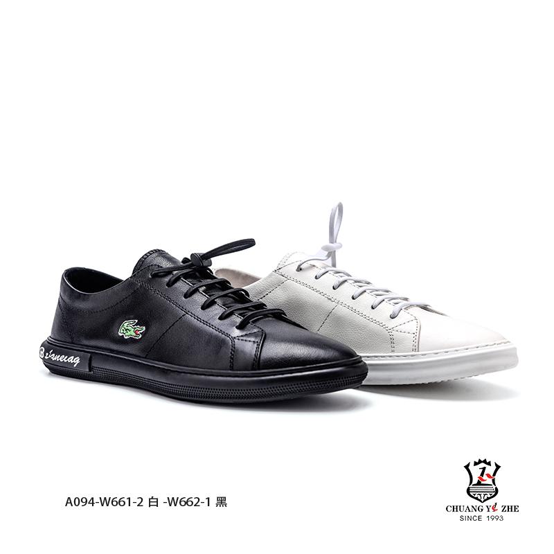 黑、白色时尚休闲平板鞋