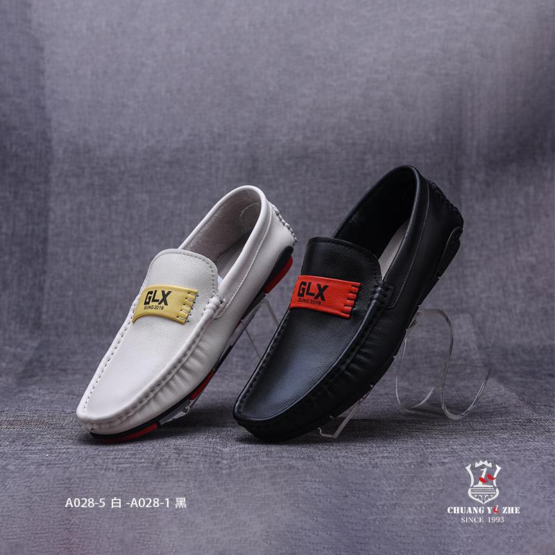 黑、白色时尚休闲皮鞋