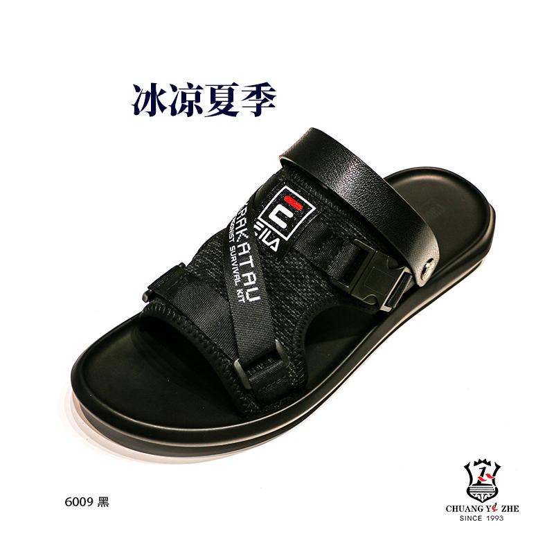 黑色时尚休闲两用凉鞋