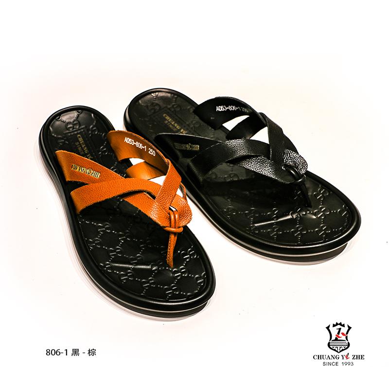 黑、橙色时尚休闲凉拖