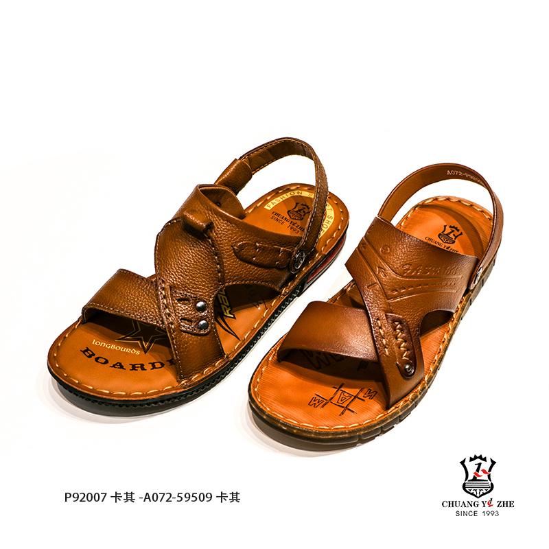 卡其、棕色时尚休闲两用凉鞋