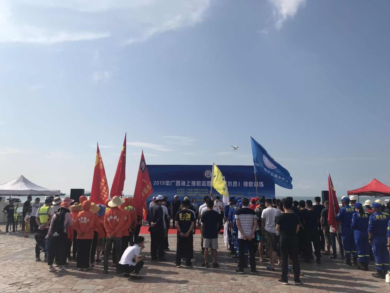 漫蓝公益 | 漫蓝潜水积极参加2019年广西海上搜救志愿者(潜水员)搜救演练活动