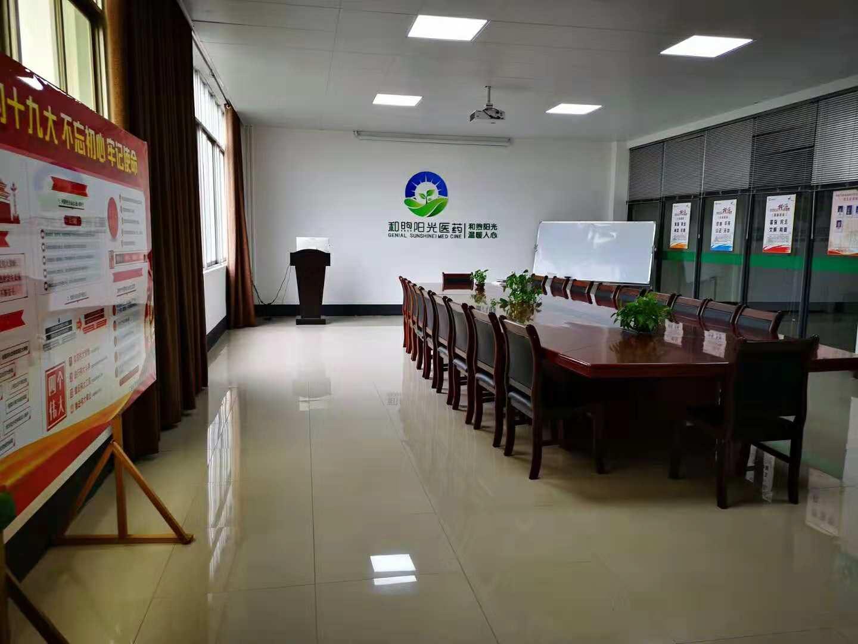 總部會議室