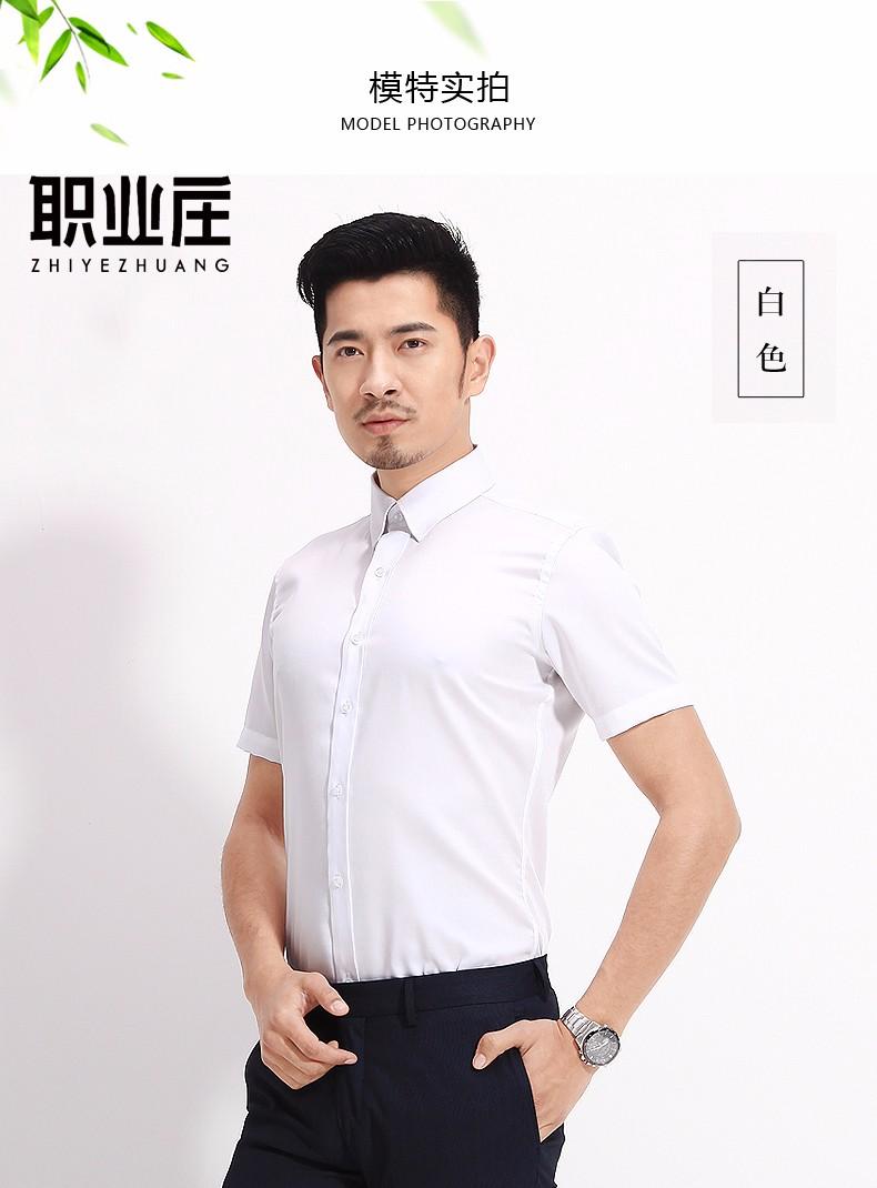 2019年新款弹力竹纤维男短袖衬衫