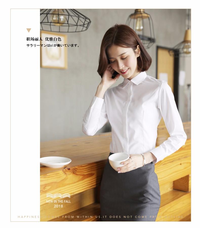 细斜白职业衬衫女长袖日本东丽韩版修身工作服工装面试正装衬衣