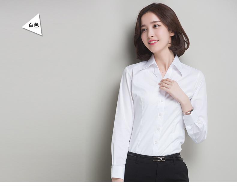2019年女长衬衫白秋冬修身职业装打底抗皱衬衫