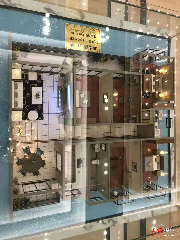 毛南商業廣場戶型