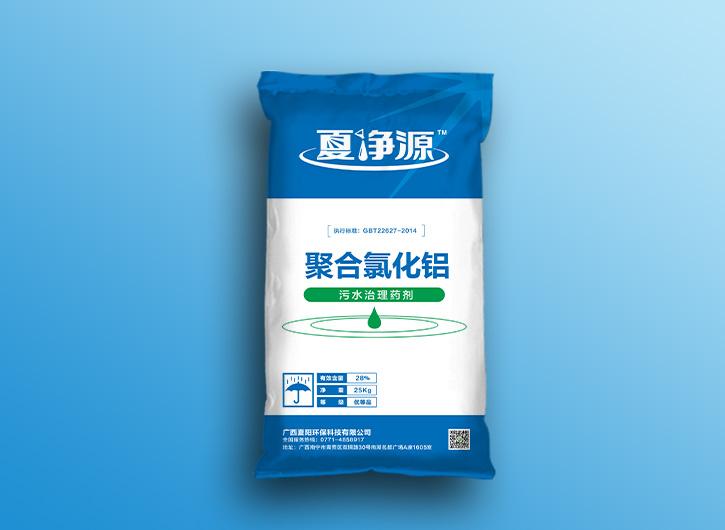 聚合氯化铝.jpg