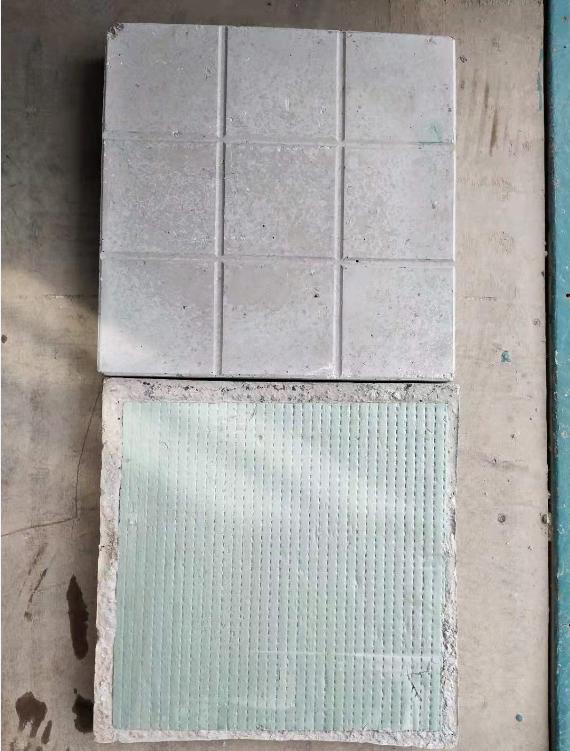 泡沫隔热砖(挤塑板).png