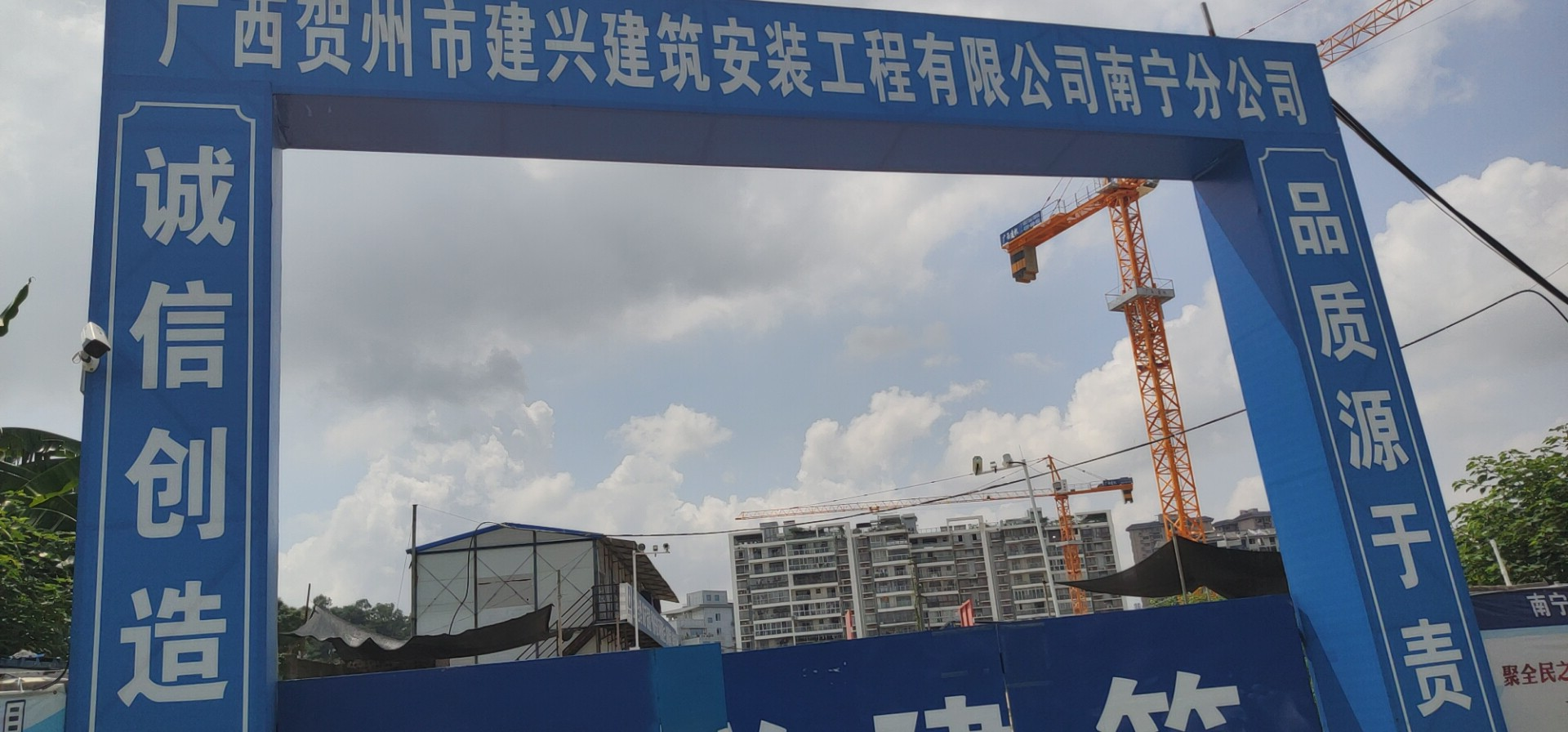 广西贺州市建兴建筑塔吊施工案例