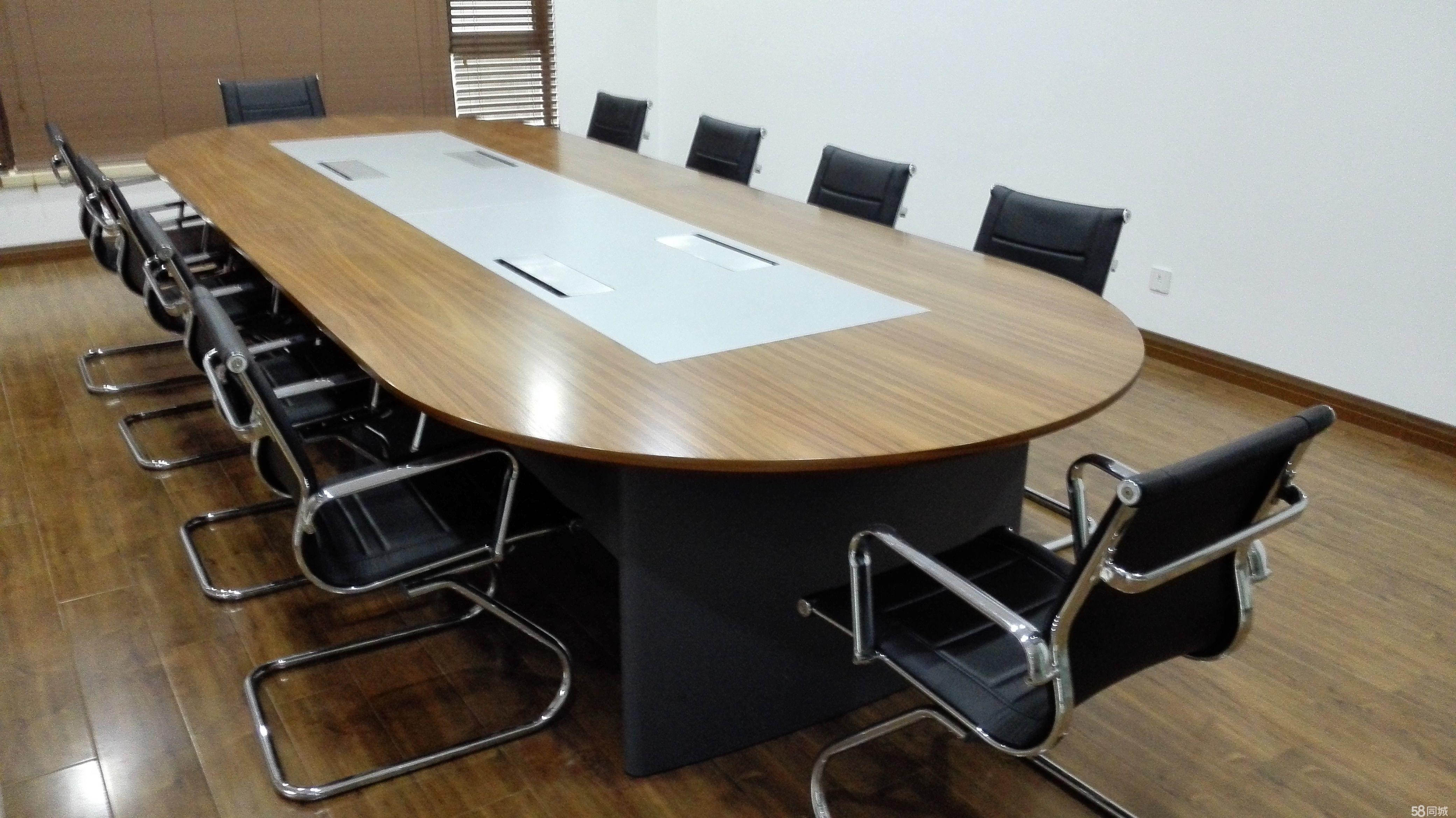 無紙化辦公會議桌