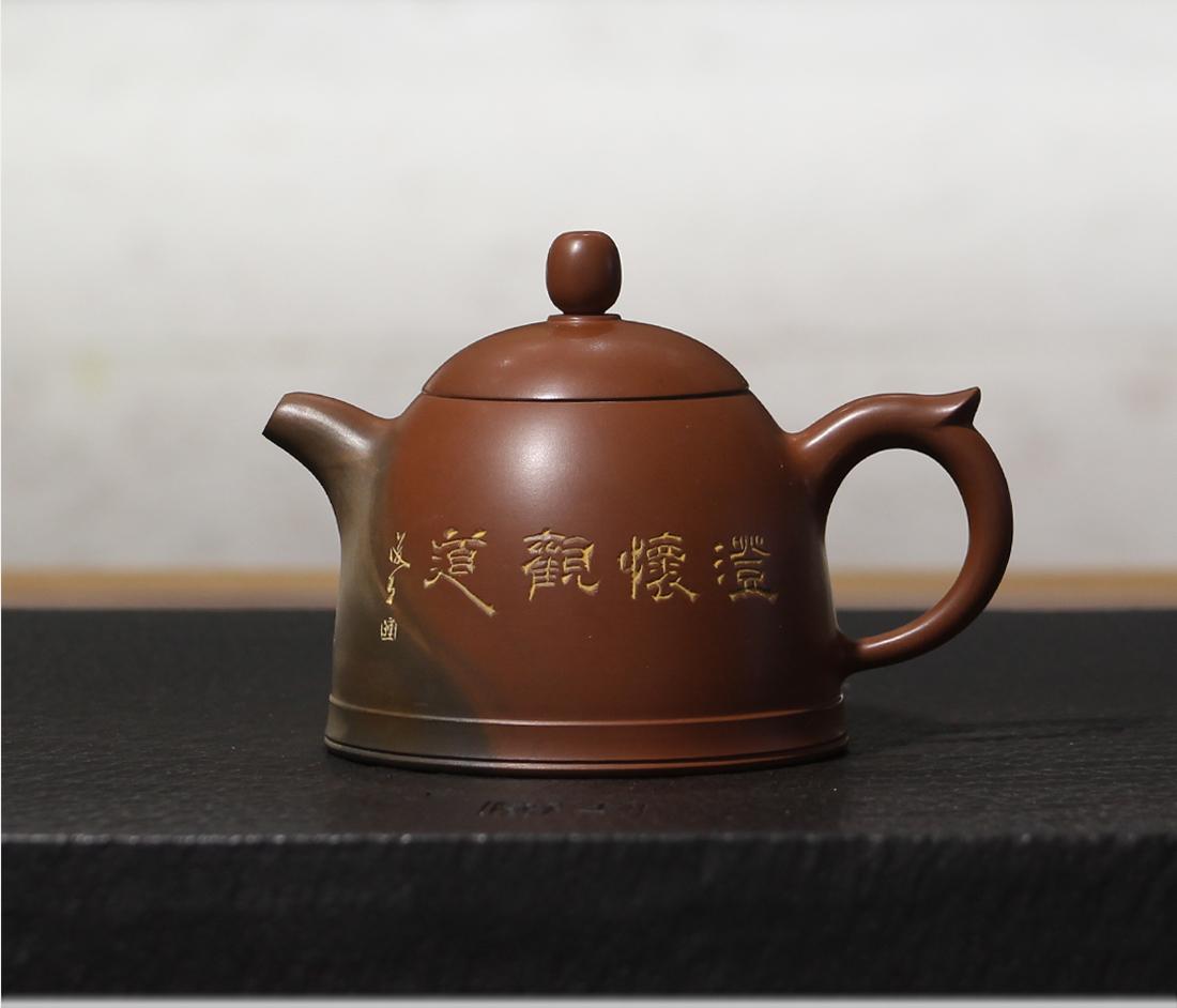坭興陶拉坯大師袁輝文刻字秦權壺¥980