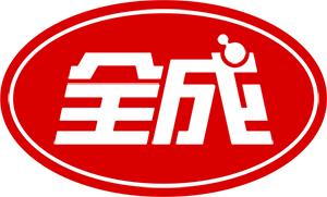 全成新logo.jpg