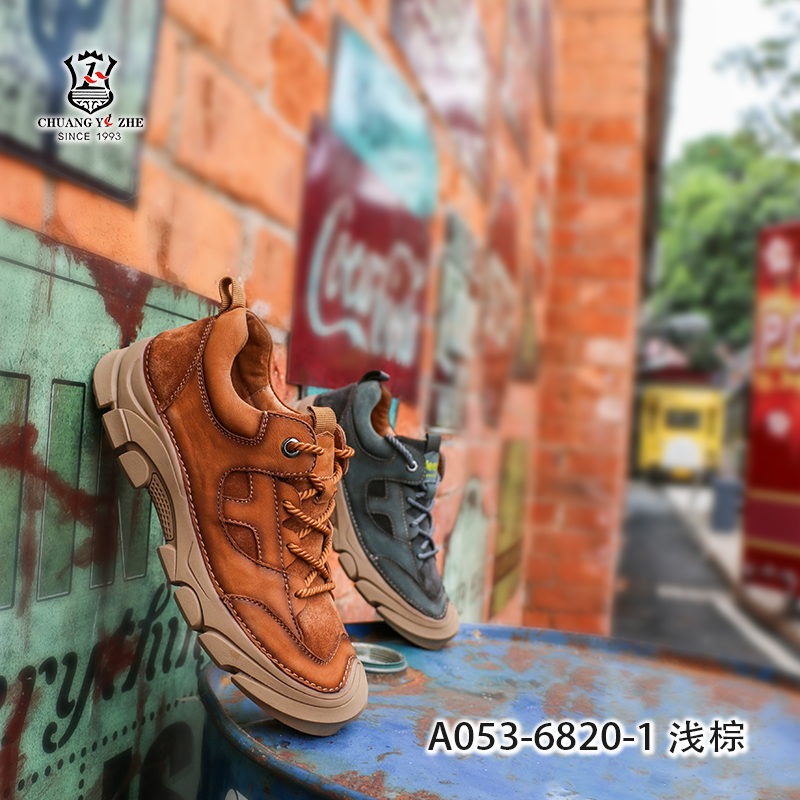 黑、橙色时尚鞋、工装鞋