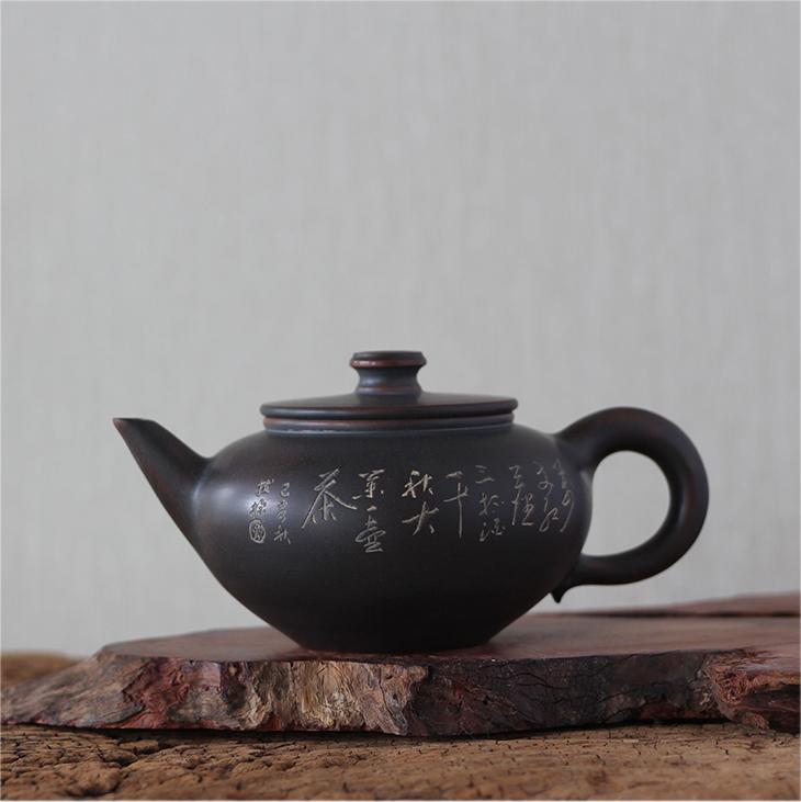 桂藝堂坭興陶純手工拉坯精品刻字水平壺¥980