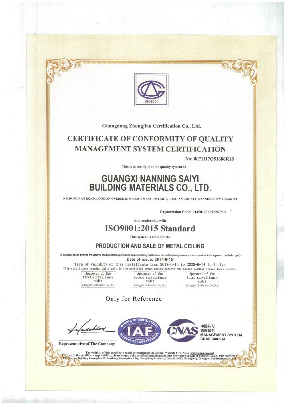 ISO9001-2015Certificate-11.jpg