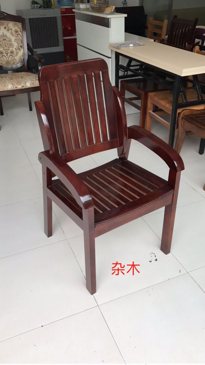 MK-办公椅(550)