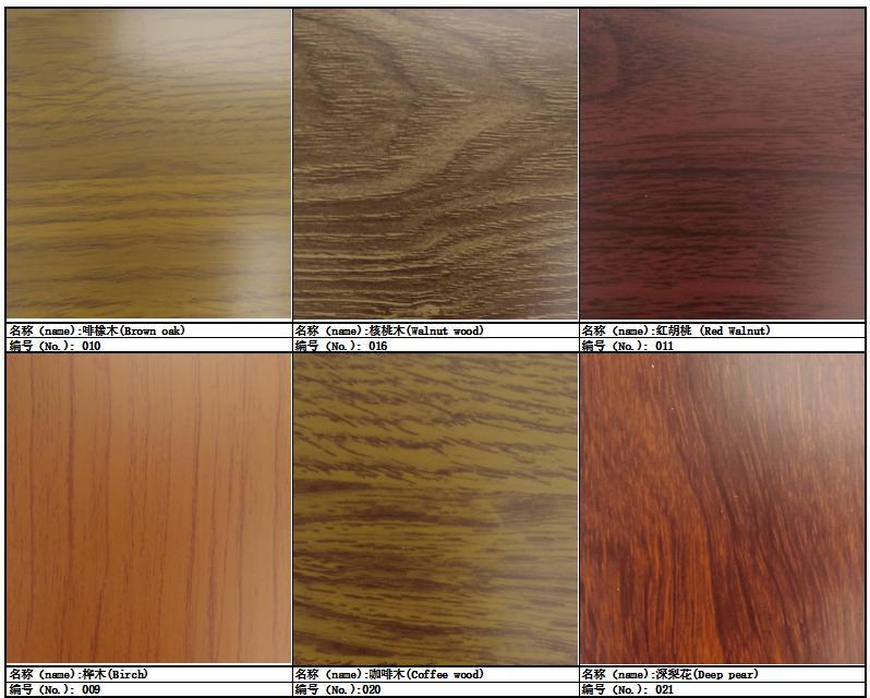 木纹铝方通该如何搭配其他装饰颜色