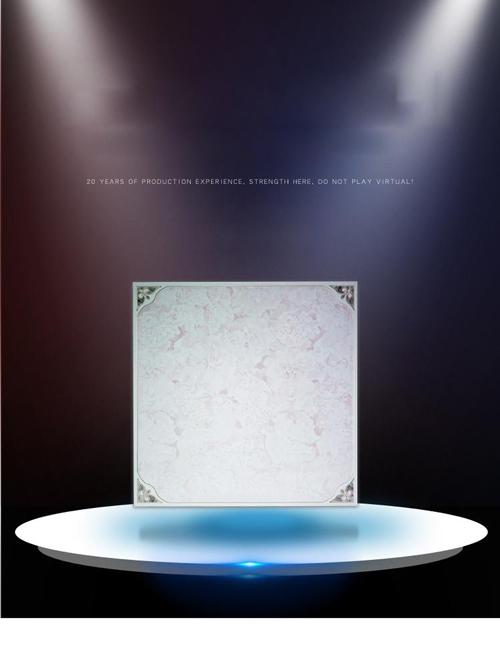 厂家直销新款高分子系列,集成吊顶app1manbetx全站app下载天花模块,客厅吊顶板