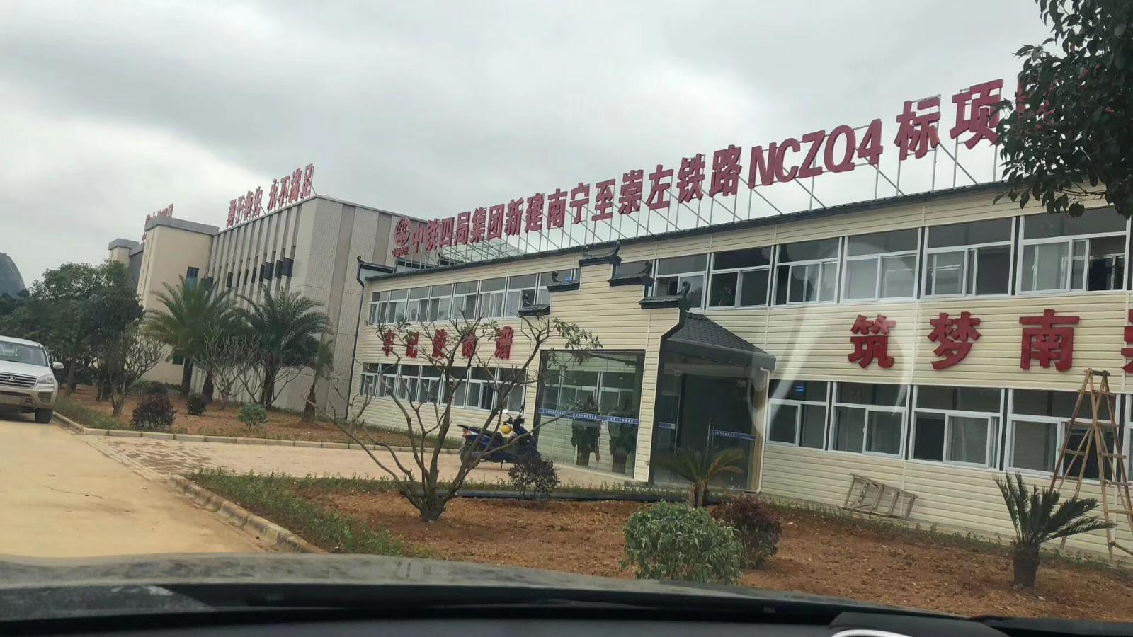 中鐵四局南崇高鐵八標項目使用現場