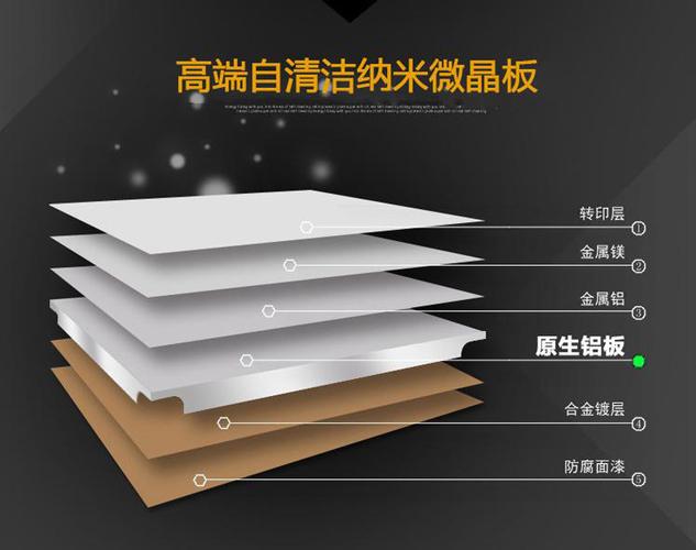 aluminium-ceiling2.jpg
