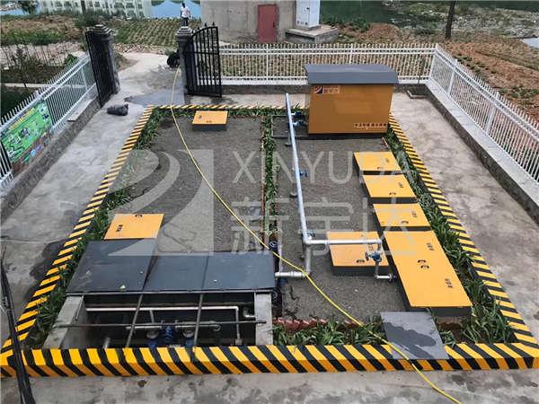河南嵩县任岭项目