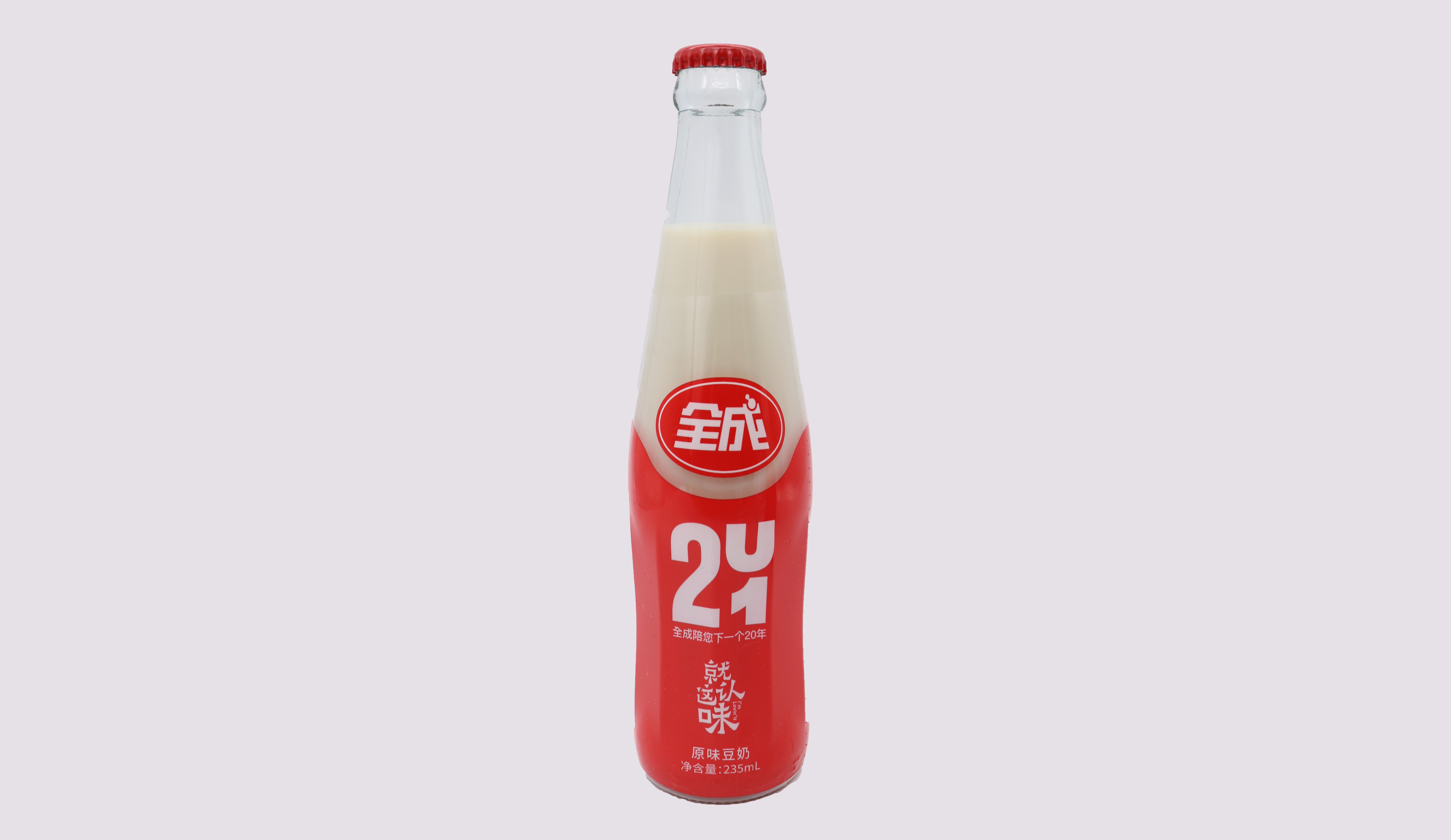 浙江新全成豆奶—回收玻璃瓶