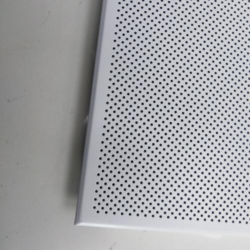 Aluminium-Ceiling3.jpg