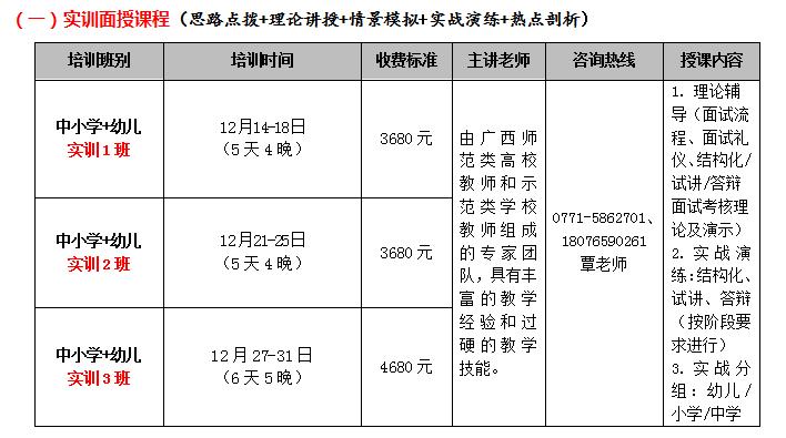 ]PCF%4IB5S)RU)DOJ)P`CH2.png