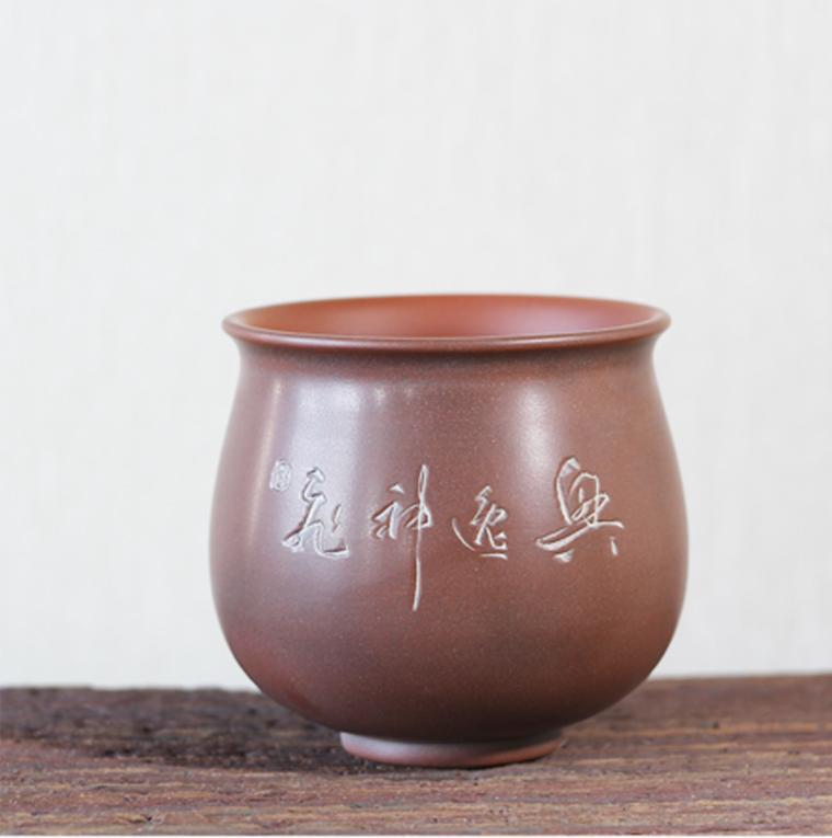 桂藝堂精品純手工坭興陶袁輝文制玉蘭杯刻字¥238