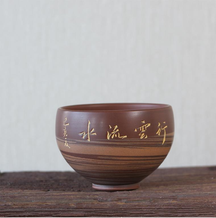 桂藝堂精品純手工坭興陶袁輝文制絞泥杯¥328