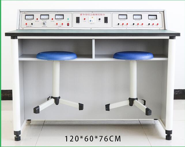 雙人物理實驗桌1-2.jpg