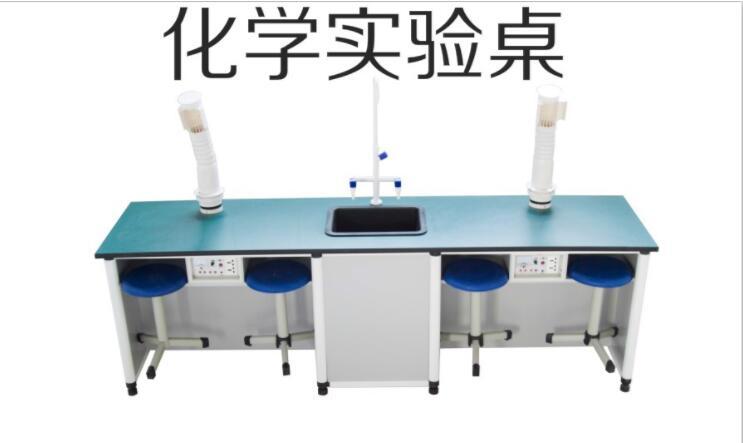 四人位化學實驗桌2.jpg