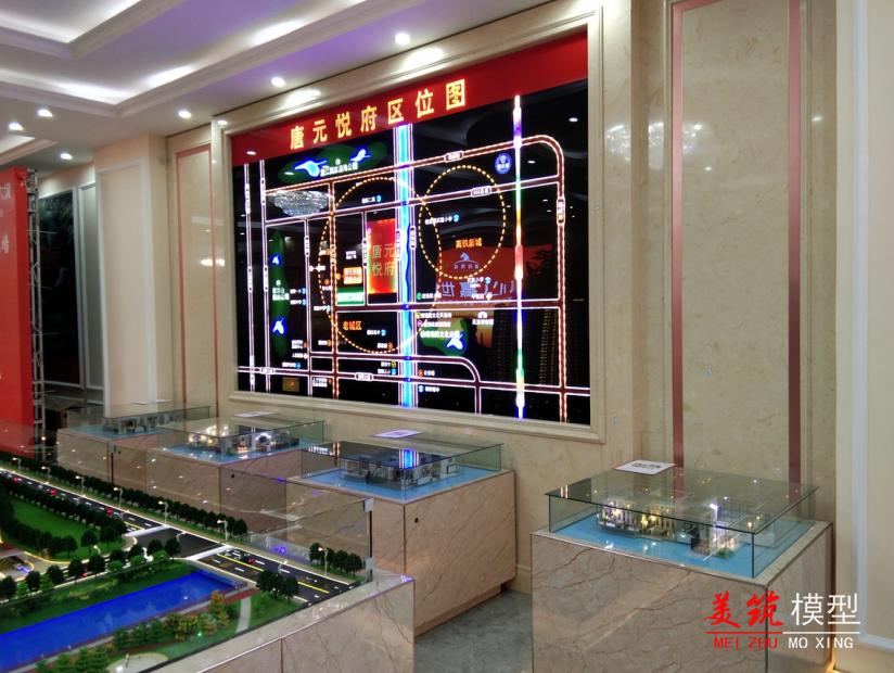 唐元悅府區位模型