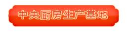 微信截图_20200107165757.png