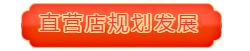 微信截图_20200107170451.png
