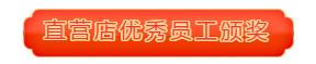 微信截图_20200108113519.png