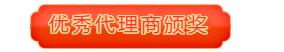 微信截图_20200108142939.png